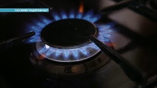 Украинцев снова пугают повышением цен на газ | Ранок з Україною