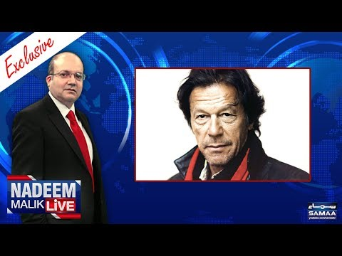 Nadeem Malik Live | SAMAA TV | 22 May 2018
