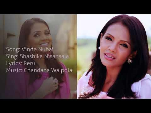 Shashika Nisansala - Vinde Nubai(Lyric Video)