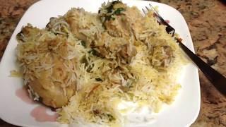 Instant pot chicken biryani with shan masala