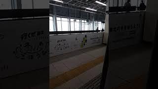 はやて119号 仙台発車