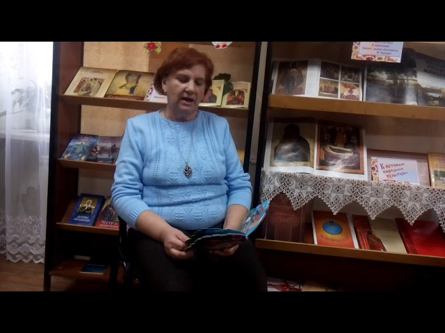 Изображение предпросмотра прочтения – ЛюдмилаМитрофанова читает авторское произведение «Потешка Сорока -белобока»