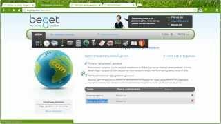 видео Cмена домена - перенос wordpress на другой домен