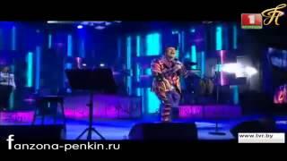 Смотреть клип Сергей Пенкин - Счастье Близко