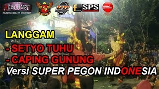 Samboyo Putro Lagu Jaranan Setyo Tuhu - Caping Gunung