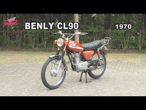 Honda Collection Hall 収蔵車両走行ビデオ BENLY CL90(1970年)