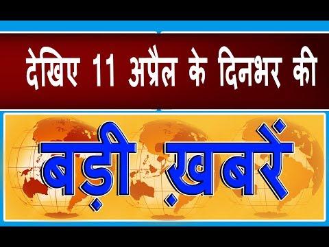 आज दिनभर की बड़ी ख़बरें   Todat top 20 news   Today news Headline   Live news   MobileNews 24   News.