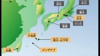 わかる歴史【古代日本】日本人はどこから来た?