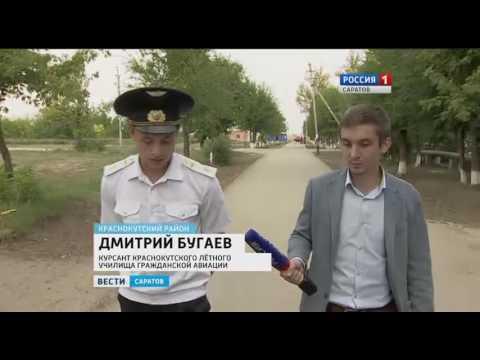 Новая взлетно-посадочная полоса появится в Краснокутском летном училище