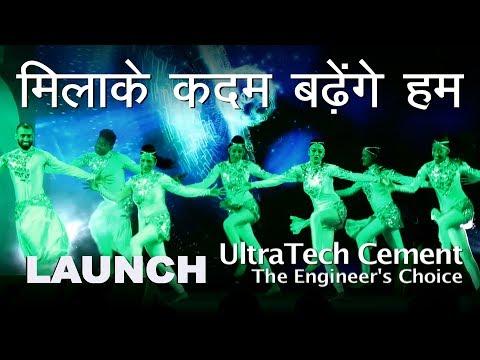 Ultratech Cement/Launch/ Zenith Dance Group / New Delhi /India