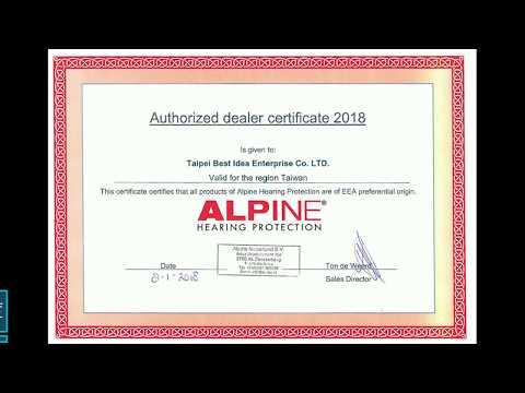 2019新款【附Alpine官方保證卡!】荷蘭NO.1 Sleepsoft 頂級睡眠專用耳塞【A0003】