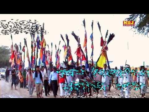 New haryanvi Bhajan Song / Titel / Goga Ji Rukka Padgaya  / Gogamedi Song / NDJ Music