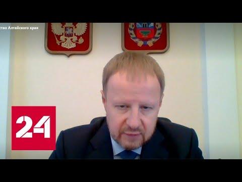 Людям требуется помощь: Виктор Томенко назвал сложной ситуацию с коронавирусом - Россия 24