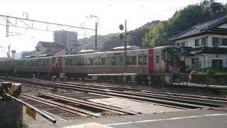 JR西日本227系『Red wing』6両編成(A編成+A編成)新井口〜西広島
