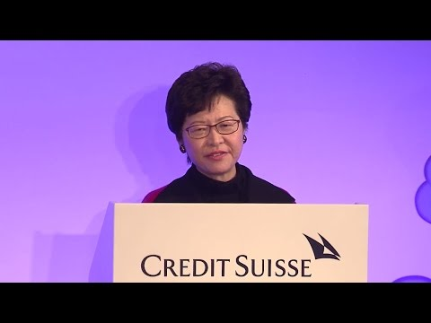 AIC 2017: Carrie Lam, Chief Executive-Elect of Hong Kong SAR