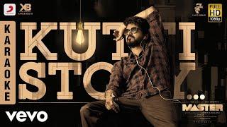 Master - Kutti Story Karaoke | Thalapathy Vijay | Anirudh Ravichander