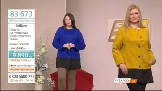 видео драп пальтовый