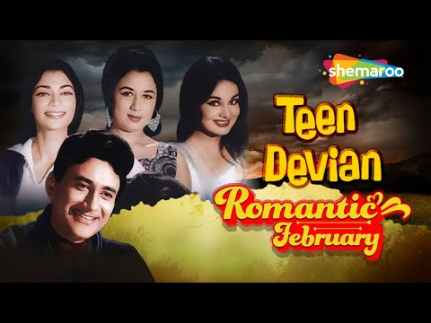 Teen Devian (HD) - Hindi Full Movie - Dev Anand - Simi Garewal - 60's Popular Movie