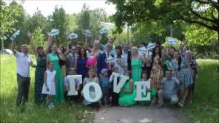 Свадебный клип Артем и Елена  (Егор Крид - Невеста)