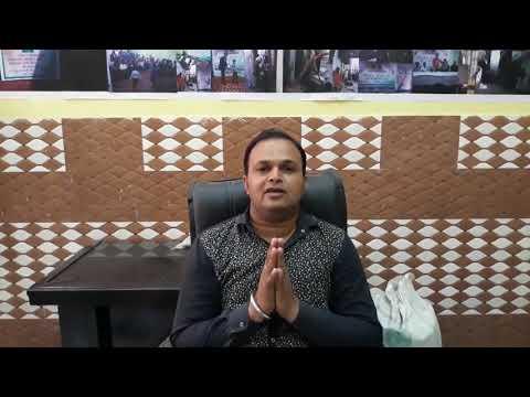 Rama devi association for social development NGO