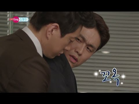 [HOT] 개과천선의 히어로 김명민! 그런 그의 로맨스는 박민영이 아닌 오정세?, 섹션 TV 20140608