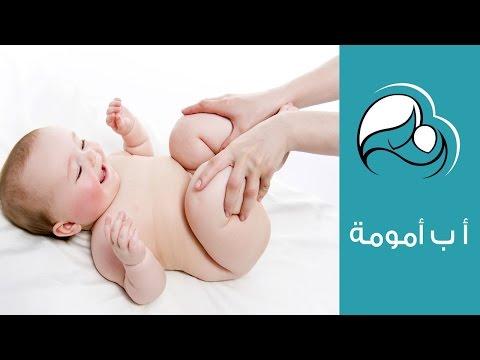 تمارين للرضع سهلة ومفيدة | طريقة عمل تمارين مفيدة للبيبي | أب أمومة
