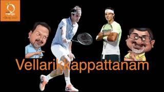 Roger Federer wins Australian Open | Vellarikkapattanam | Radio Mango