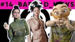 Игра Престолов, Alina Pash, Fenty by Rihanna и новый фильм Тарантино | Badbad News