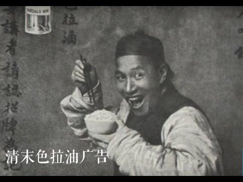 【左右视频】大量的清朝影像展现国人愚昧落后 但这个短片会颠覆你的观念