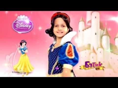 Карнавальные костюмы для девочек, коллекция Disney