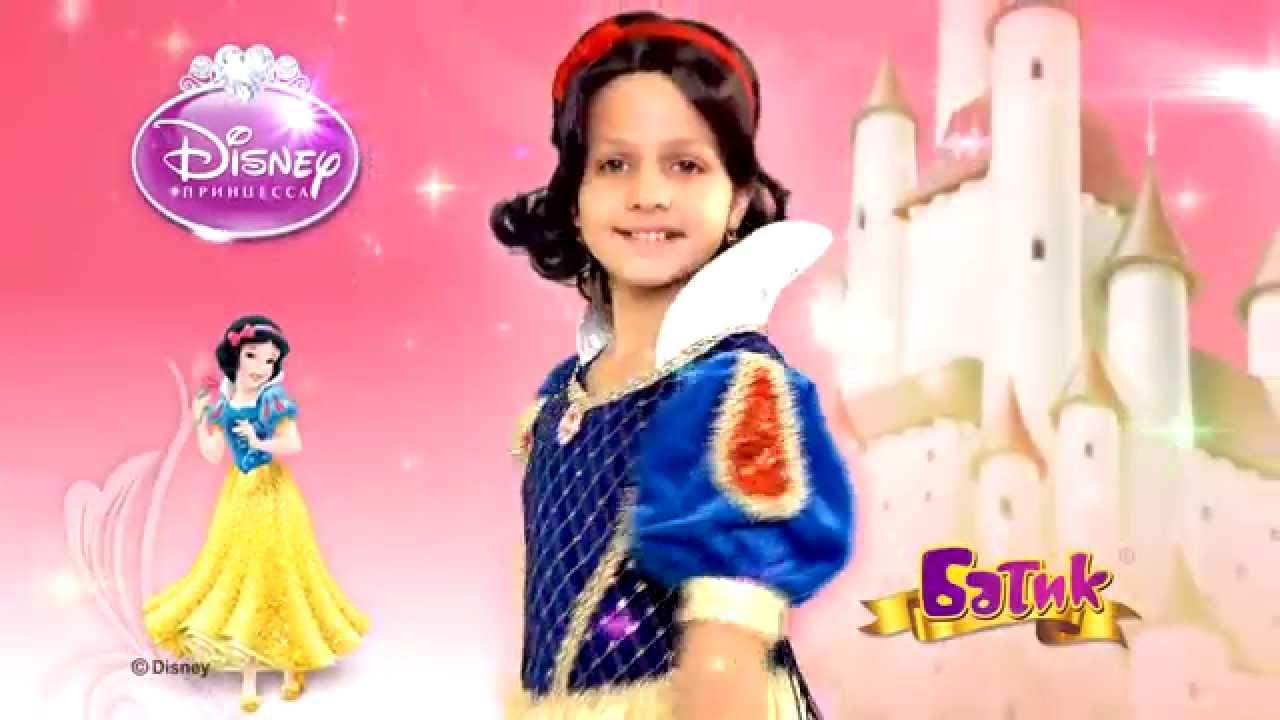 Карнавальные костюмы для девочек, коллекция Disney - YouTube - photo#15