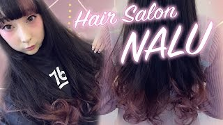 【Hair Salon NALU】いつも通っている美容室〜♪ My Favorite Hair Salon!