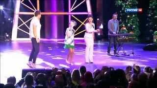 Соня Лапшакова, Дискотека Авария - Лайк Ми (Рождественская песенка года 2014)