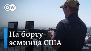 Корабли НАТО в Черном море. Совместные с Украиной учения вблизи флота России