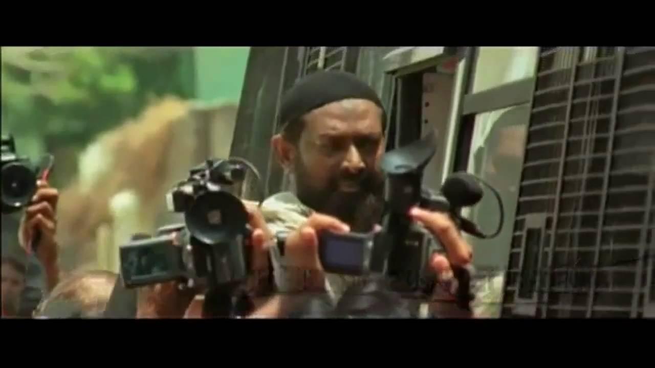 Prithviraj Anwar trailer malayalam HD latest trailor Malayalam movie film