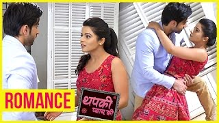 Bani And Samar Romance |  Thapki Pyar Ki | थपकी प्यार की | TellyMasala