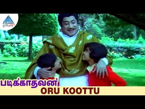 Padikathavan Tamil Movie Songs | Oru Koottu Video Song | Sivaji Ganesan | Rajinikanth | Ilayaraja