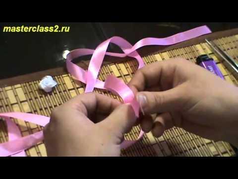 Цветы из ленточек своими руками для начинающих пошагово видео