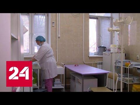 Коронавирус: в России