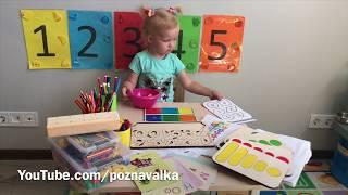 РАЗВИВАЮЩЕЕ ЗАНЯТИЕ 2-3 ГОДА. РАЗВИВАЮЩИЕ ИГРЫ. Игры для детей. LESSON IN 2 YEARS. Раннее развитие.