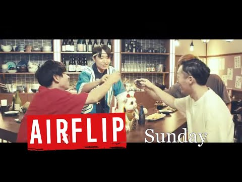 AIRFLIP【Sunday】Music Video