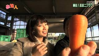 KBS京都テレビ「夢追人」滋賀編(2019年1月放送)甲賀の忍忍にんじん・稲富菜穂リポーター