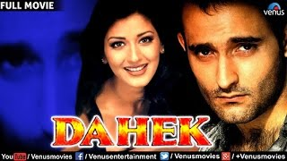 Dahek : A Burning Passion - Best Bollywood Movie | Akshaye Khanna | Sonali Bendre