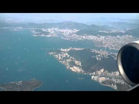 Aerial view of Hong Kong Island and Kowloon Peninsula