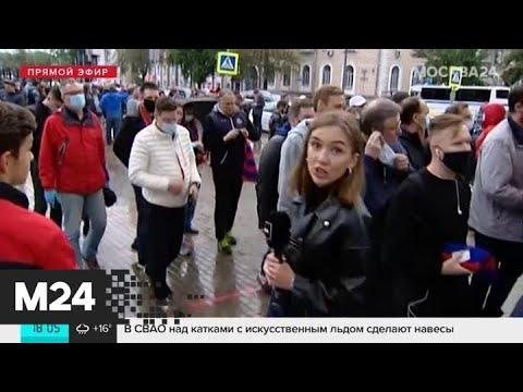 """Клубы ЦСКА и """"Спартак"""" встретятся в Москве - Москва 24"""