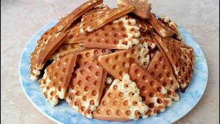 Вафли (печенье) в форме на газу. Простой и доступный рецепт.