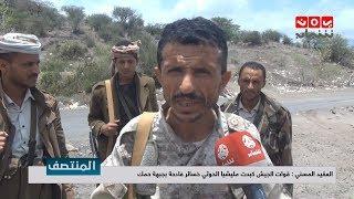 مقتل وجرح 30 مسلحا حوثيا في معارك بجبهتي حمك ومريس