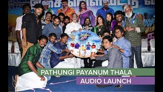 PATHUNGI PAAYANUM THALA - AUDIO LAUNCH 2018 UPCOMING TAMIL MOVIE