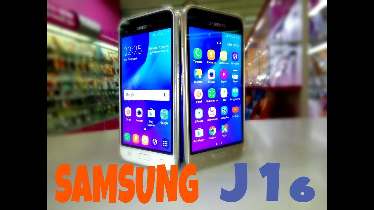 Samsung J1 new 2016 яркий amoled Обзор тесты игр и камеры
