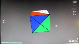 Программа Rubiks Cube , Program UltimateMagicCube , V-cube Pazzl
